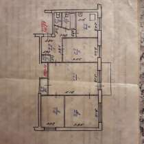 Продается 4 комнатная квартира, в центре города, с развитой, в Чите
