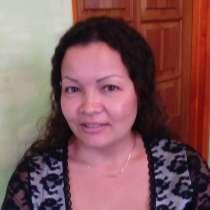 Альбина, 35 лет, хочет найти новых друзей, в Самаре