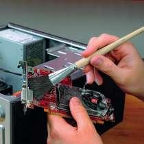 Ремонт компьютеров и ноутбуков в Кургане, в Кургане