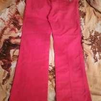 Одежда джинсы, в Москве