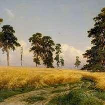 Репродукция картины И. Шишкина «Рожь», в Иркутске