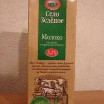 Молоко Село Зелёное с кр, в Москве