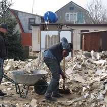 Разнорабочие, подсобники, земельные работы, черновая работа, в Москве