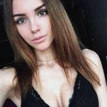 Эмилия, 49 лет, хочет пообщаться – Эмилия, 49 лет, хочет пообщаться, в Москве