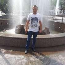 Работа любой сложности, в г.Бишкек