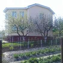 Продаю дом 2х этажный общая площадь 170 кв.м. в селе Алакаев, в Кинели