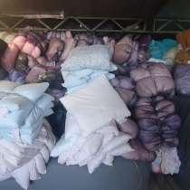 Подушка, в Краснодаре