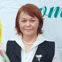 Гульсим, 50 лет, хочет пообщаться – Ищу идейного,уверенного,человека умеющего жить, в г.Уральск