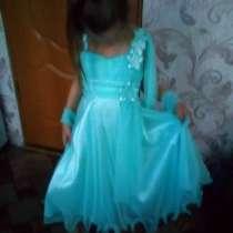 Праздничное платье, в Павлове