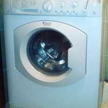 Ремонт на дому стиральных машин профессиональна!, в Менделеевске