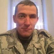 Михайл, 33 года, хочет познакомиться – Познакомлюсь с девушкой, в г.Алматы