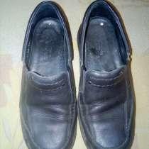 Обувь на мальчика, размер 37,38,39,40, в г.Ивацевичи