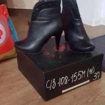 Ботинки, в Ангарске