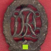 Германия 3 рейх Спортивный знак DRL серебряного класса, в Орле