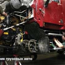 Автозапуск, автоэлектрик грузового автотранспорта с выездом, в г.Минск