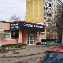Сдается торговое помещение 250 м2, г. Москва, в Москве