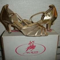 Туфли женские для бальных танцев, в Иркутске
