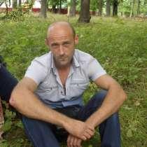 Денис, 43 года, хочет пообщаться – Денис, 43 лет, хочет пообщаться, в Балахне