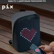 Создай свой PIX, в Дмитрове