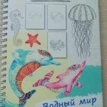 Рисуй Легко Пошаговые уроки, в Нижнем Тагиле