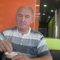 Александр, 66 лет, хочет пообщаться – познакомлюсь с женщиной, в Магнитогорске