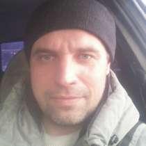 Дмитрий, 38 лет, хочет познакомиться, в Самаре