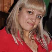 Ольга, 29 лет, хочет познакомиться, в Кемерове