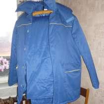 Куртка+брюки комбинезон, в Белгороде