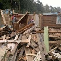 Демонтажные работы и спил деревьев, в Нижнем Новгороде