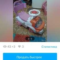 Какталка детская, в Пятигорске