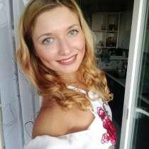 Алнксандра, 26 лет, хочет познакомиться – Ищу свою вторую половинку, в Москве