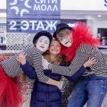 Мимы, в Южно-Сахалинске