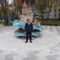 Геннадий, 37 лет, хочет познакомиться, в Нижнем Новгороде