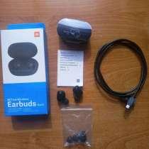 Наушники Xiaomi Mi True Wireless Earbuds Basic, в г.Донецк