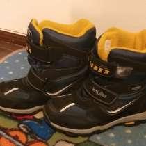 Ботинки зимние мембана, в Самаре