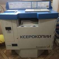 Копировальный аппарат КОПИРКИН ОПТИМА, в Тольятти