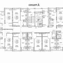 2-х комнатная квартира, в Уфе
