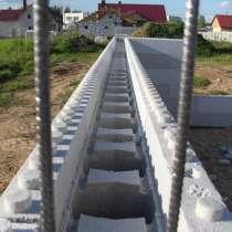 Несъёмная опалубка для возведения стен здания, в г.Молодечно