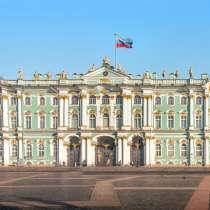 Экскурсии по Санкт-Петербургу и пригородам, в Санкт-Петербурге