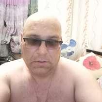 Валерий, 43 года, хочет познакомиться – Познакомлюсь для серьёзных отношений, в г.Семей