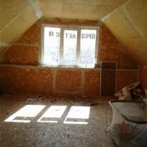 Продам 2 дома на одном участке по цене одного, в г.Донецк