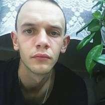 Иван, 25 лет, хочет познакомиться, в г.Борисполь
