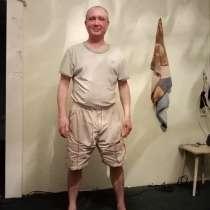 Pavel, 44 года, хочет пообщаться, в Нефтеюганске