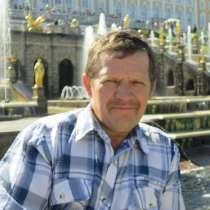 Петр, 50 лет, хочет познакомиться – Знакомства в Тосно и районе, в Тосно
