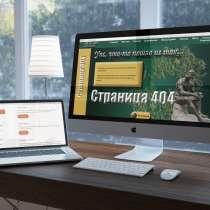 Разработка и создание сайтов, в Ростове-на-Дону