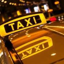 Прибыльный бизнес такси, в Ростове