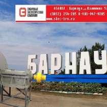 Сибирская Энергетическая Компания ООО ТД, в Барнауле