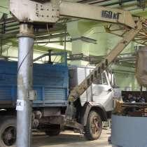 Манипулятор шаровый ШБМ-150, в Нижнем Новгороде