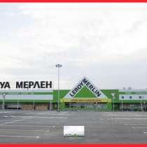 АРЕНДА СДАЮ 40-83-123кв. м : г. Иркутск ул. Джамбула,30/2, в Иркутске