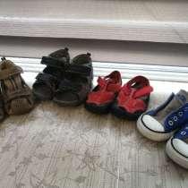 Обувь для мальчика, в Дедовске